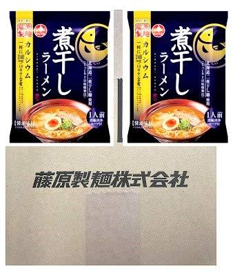 いんすたんとらーめん 箱 煮干し ラーメン 乾麺 10食入 1箱 にぼし しょう油 ラーメン(スープ付き ラーメン) 藤原製麺 送料無料