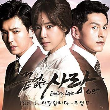 Endless Love  Pt. 1 (Original Television Soundtrack)