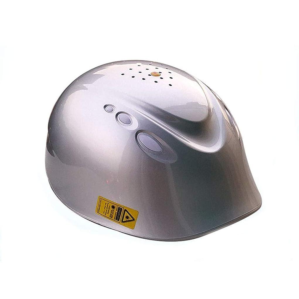 印をつけるミッションエンターテインメント電気毛ヘルメットマッサージ、日常生活用の脱毛治療,Silver