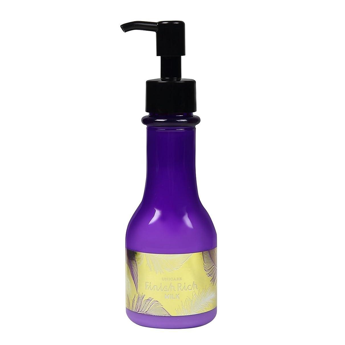 チート盆地アメリカユニケアー フィニッシュリッチミルク 120ml 洗い流さないヘアトリートメント