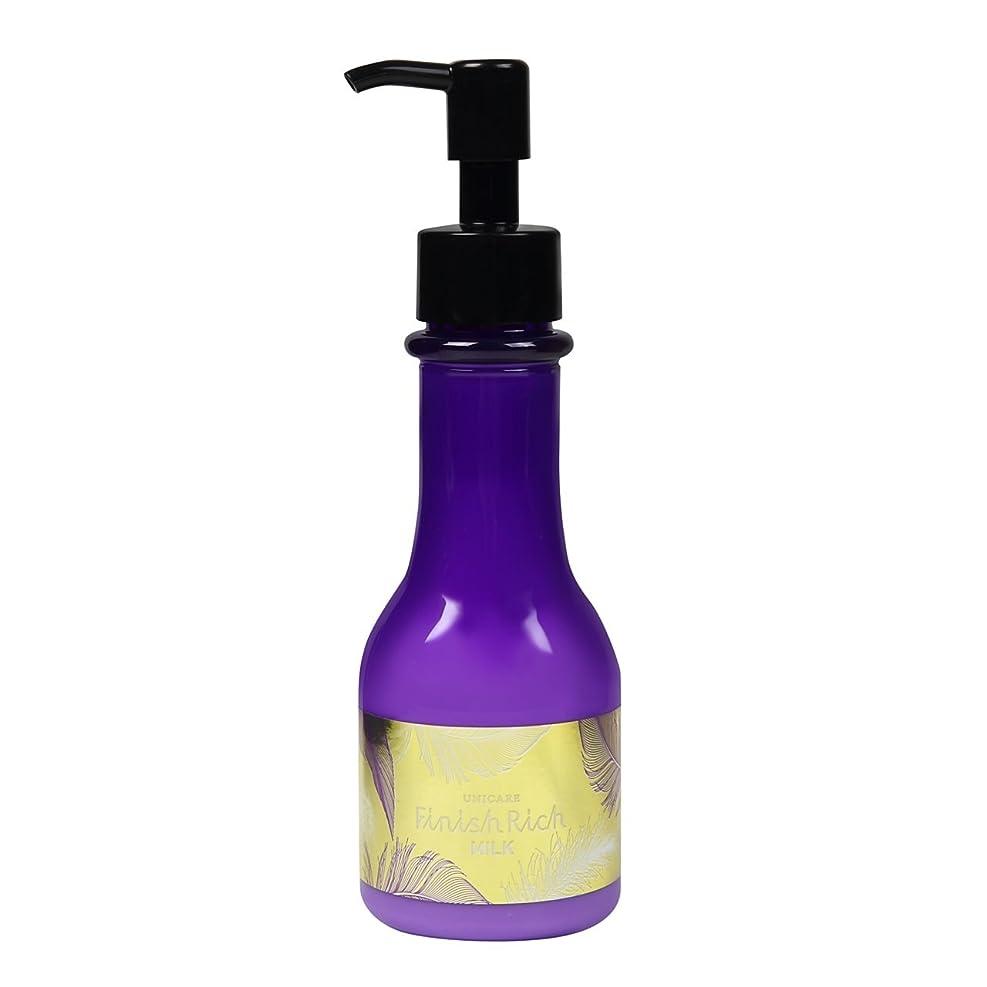 任命修羅場世界の窓ユニケアー フィニッシュリッチミルク 120ml 洗い流さないヘアトリートメント