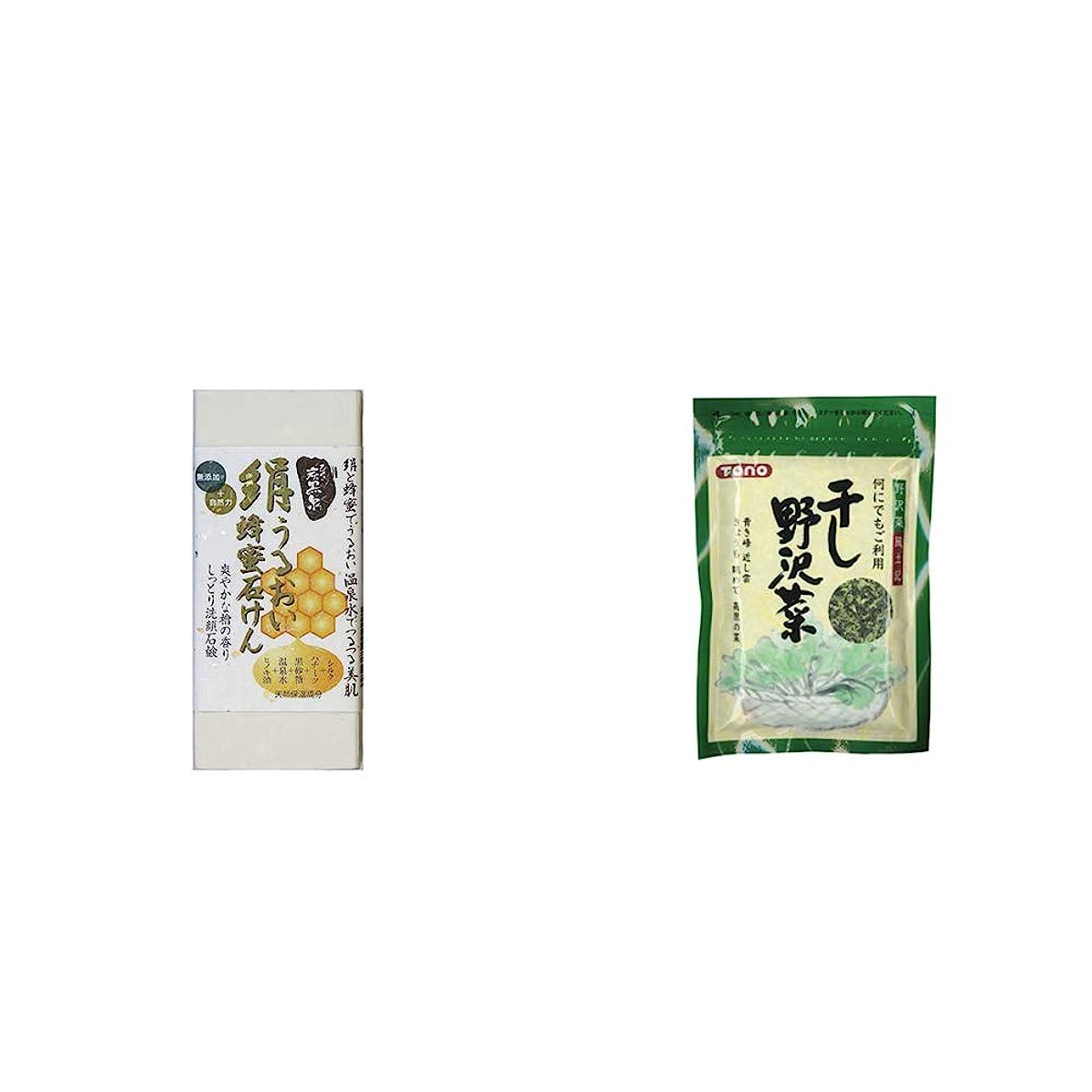 改革不明瞭劇場[2点セット] ひのき炭黒泉 絹うるおい蜂蜜石けん(75g×2)?干し野沢菜(100g)