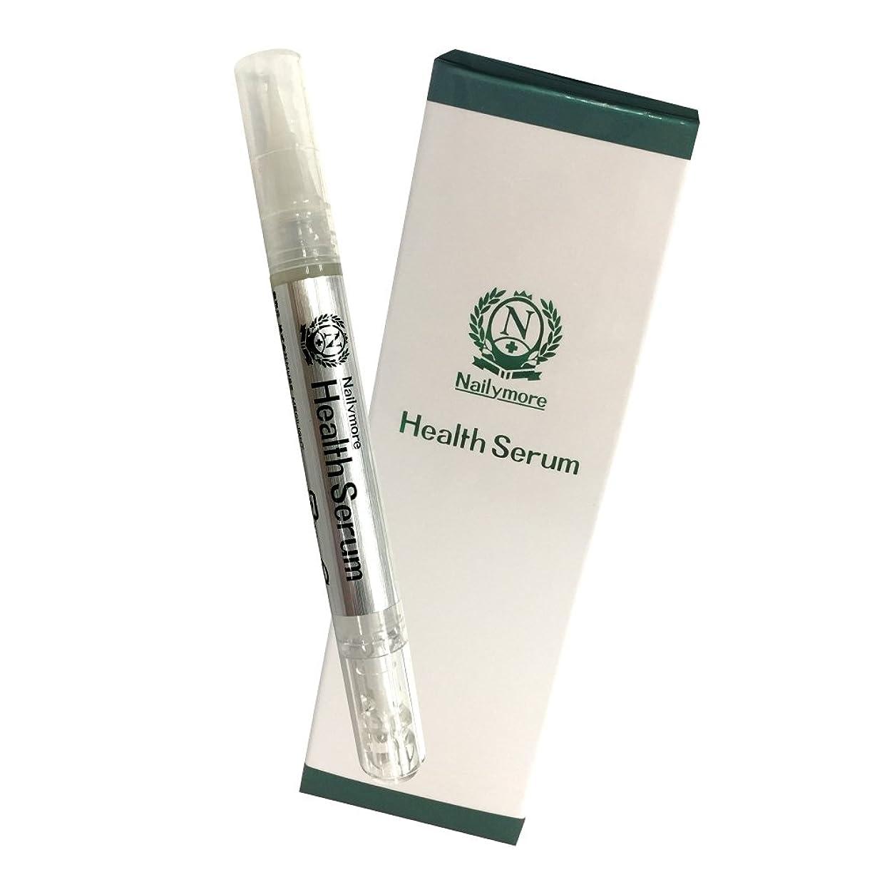 パン新着部分的にヘルスセラム 爪用美容液 Health Serum