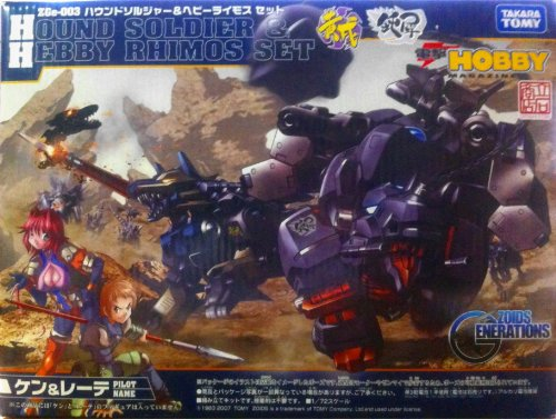ZGE-003 Chien Soldat & Heavy Rye Moss ensemble (HOUNDSOLDIER & HEBBYRHIMOS SET) Dengeki HOBBY limit?e (japon importation)