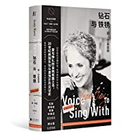 And A Voice to Sing With: A Memoir (Chinese Edition)