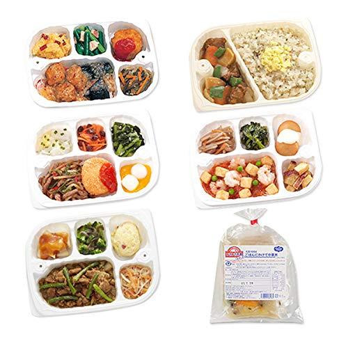 【冷凍】低たんぱくお弁当 いきいき御膳 中華セット 星(6点セット)