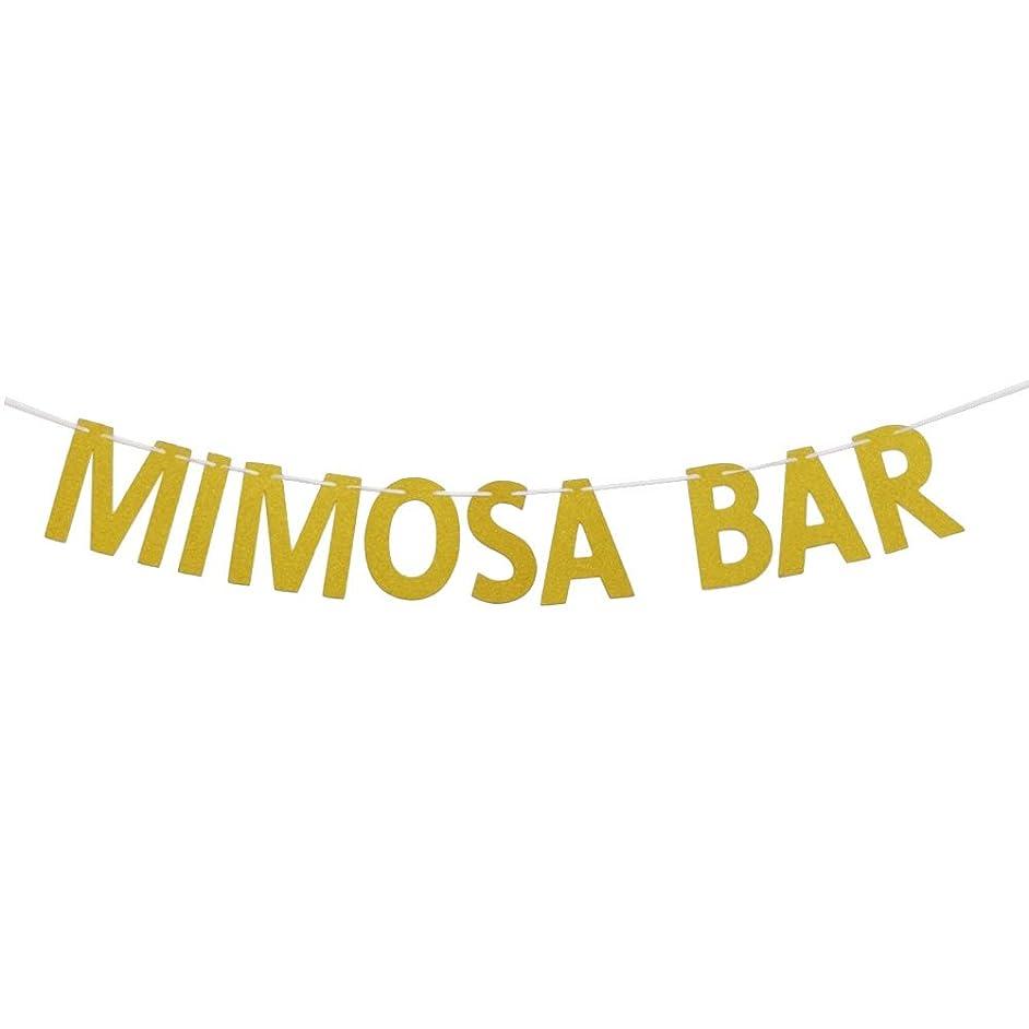 MAGQOO Gold Glitter Mimosa Bar Banner Bachelorette Wedding Bridal Shower Party Decorations (Gold Glitter)