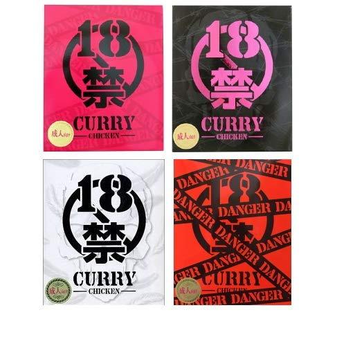 磯山商事 18禁カレー 4種 各1個セット(合計4個)