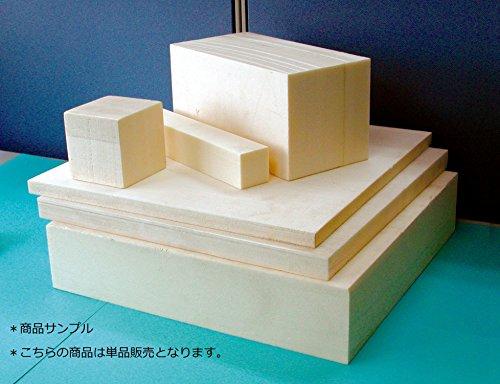 発泡材 スタイロフォーム 450×450×厚さ30mm ベージュ