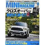 BMWミニマガジン 2020年 08 月号 [雑誌]