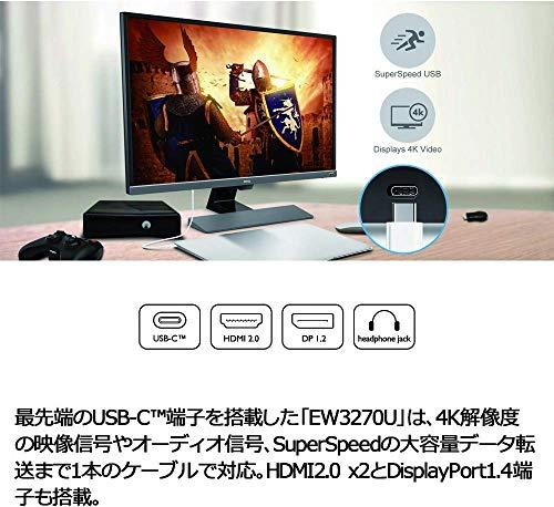 BenQモニターディスプレイEW3270U31.5インチ/4K/HDR/VA/DCI-P395%/USBType-C/HDMI×2/DP1.2/スピーカー/アイケア機能B.I.+