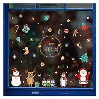 ウォールステッカー リムーバブル大メリークリスマスウォールステッカーファッションウィンドウルームの装飾新年ホームデコレーション (Color : NO.1)