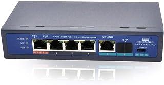 SecuSTATION スイッチングハブ PoEハブ 日本メーカー ギガビット対応 PoE給電対応 10/100/1000Mbps 最長250m 4ポート SC-PSH42