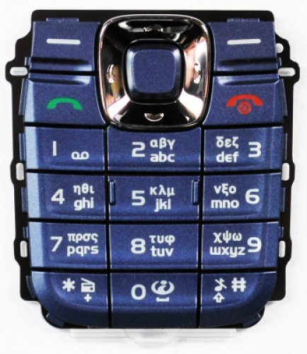 Keypad per Nokia 2626 Blue