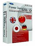 Power Translator 15 - Asia Edition -