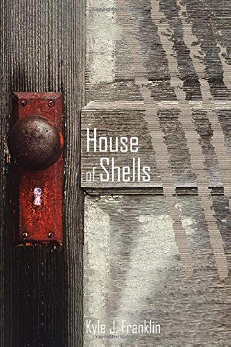 ピットパンフレット学士House of Shells