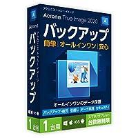 【Amazon.co.jp 限定】Acronis True Image 2020 1 Computer
