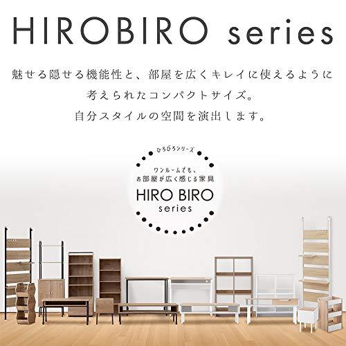 【HIROBIROシリーズ】【32~43型推奨】アイリスオーヤマテレビ台テレビボード収納付き部屋を広く使える木目調AVボード単身一人暮らしおしゃれアイアンウッドアッシュブラウン32型36型40型幅100.0×奥行33.5×高さ32.0㎝