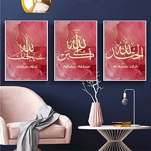 3 piezas de arte islámico para pared, pinturas en lienzo, caligrafía roja dorada, imágenes impresas en la pared, impresiones artísticas, carteles, sala de estar, decoración de Ramadán, sin marco