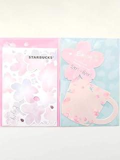 スターバックス春さくらSAKURA2021ビバレッジカードホワイトブレス&エリアル2枚set桜ギフトドリンクチケット2