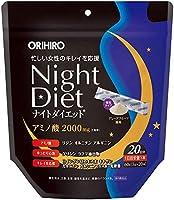 オリヒロ ナイトダイエット顆粒 20本×9個