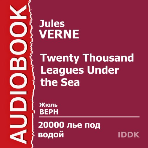 Twenty Thousand Leagues Under the Sea [Russian Edition] audiobook cover art