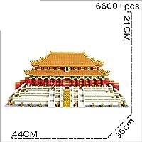 Zenghh 世界の建築皇居モデル、有名なランドマークの3D工芸飾り、北京の歴史文化都市・ブロック、ダイヤモンドミニチュアパズルブロックおもちゃ、広々とした44センチメートル箱入り