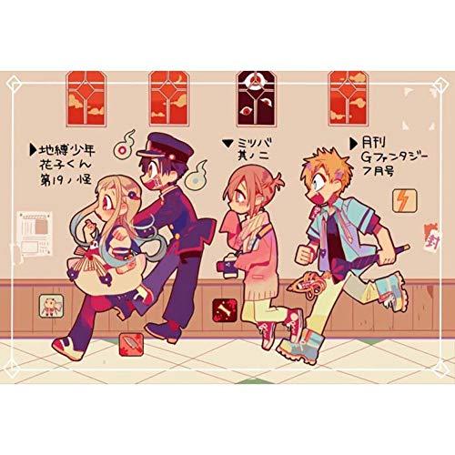 Bowinr Jibaku Shounen Hanako-kun Poster, 12x16 inch Anime No Fading Art Print Poster for Home Wall Decor(Style 12)