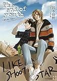 The end of youth ~あいの、うた~ (プラザCOMIX Hollyセレクション) (プラザコミックス)