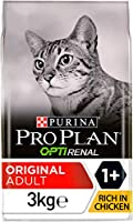 Complete and balanced dry food for Adult cats 1+ to help support a healthy immune system, healthy joints and good mobility. Contains OPTIRENAL, a protective nutrient blend including antioxidants, arginine and omega-3 to help to promote healthy kidney...