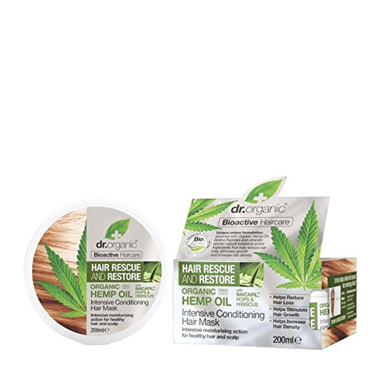 騒々しい取り付けフレッシュDr有機大麻油の集中コンディショナー200ミリリットル - Dr Organic Hemp Oil Intensive Conditioner 200ml (Dr Organic) [並行輸入品]