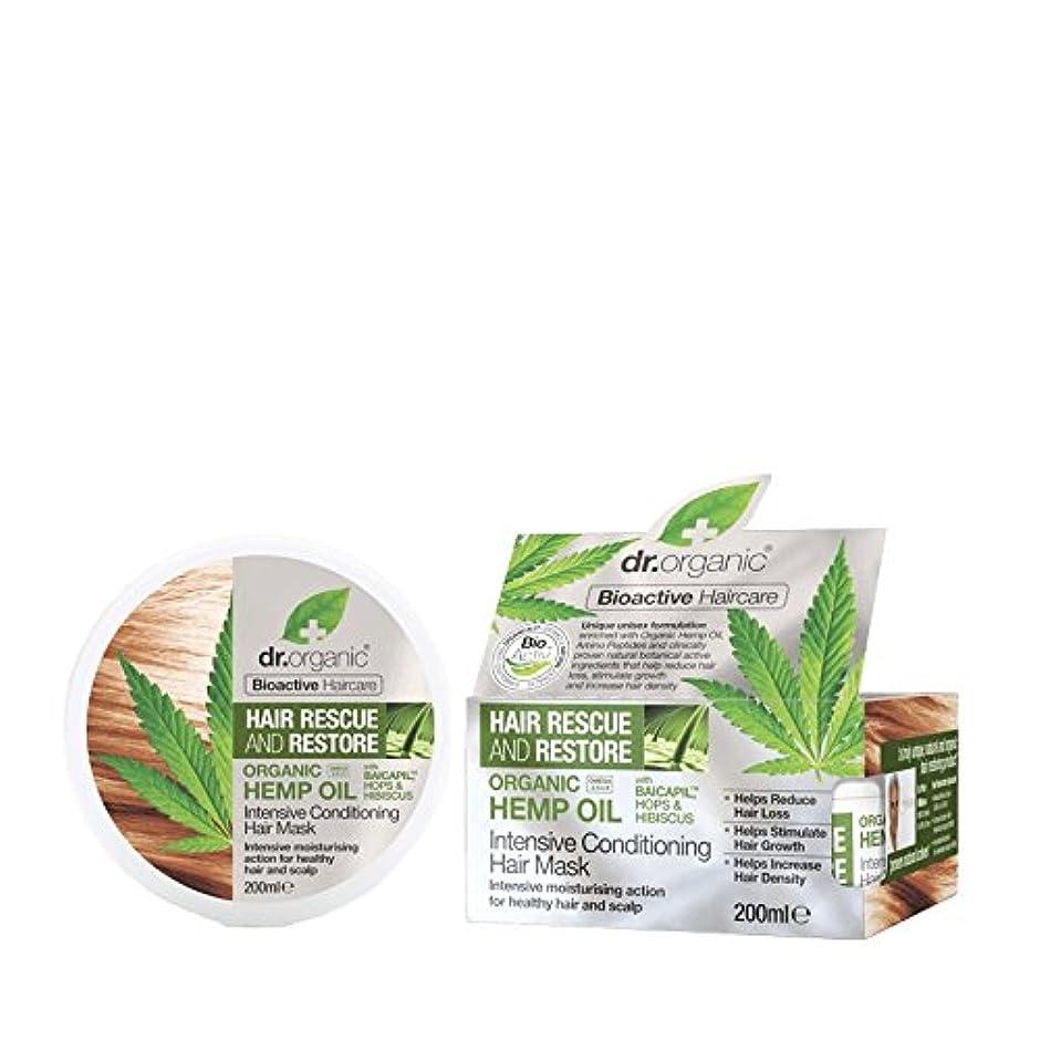 助言言い訳隔離するDr Organic Hemp Oil Intensive Conditioner 200ml (Pack of 2) - Dr有機大麻油の集中コンディショナー200ミリリットル (x2) [並行輸入品]