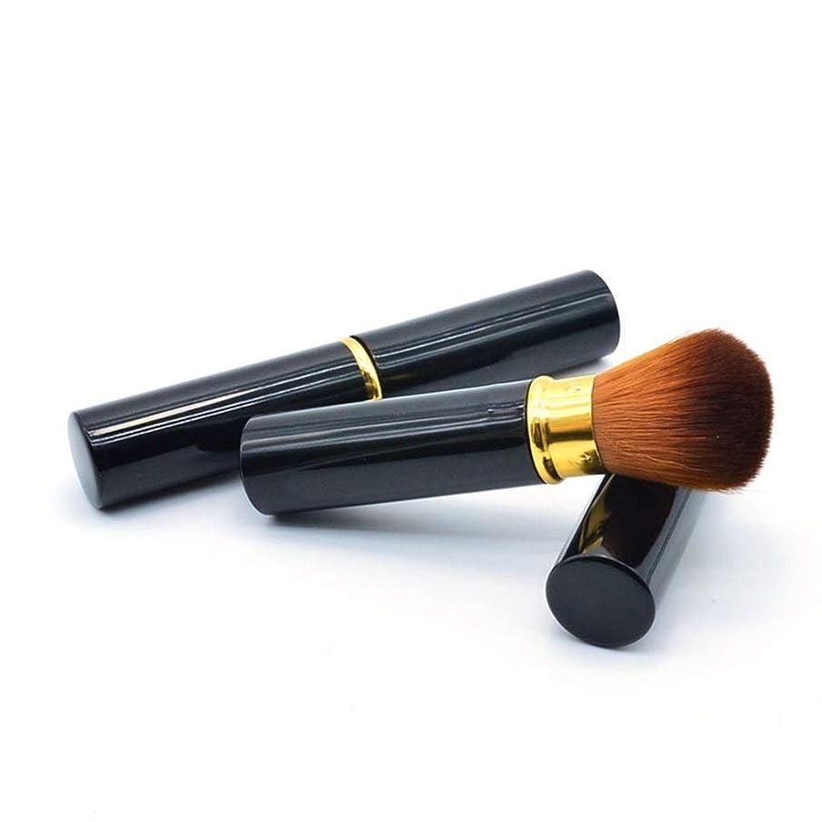 文明化するブローホール警戒メイクアップブラシファンデーションメイクアップリキッド、クリーム、または完璧なパウダー化粧品 - バフ、点描、コンシーラー - 上質な合成稠密剛毛