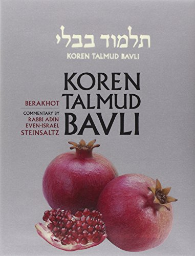 Koren Talmud Bavli, Noé Edition, Vol 1: Berakhot, Hebrew/English, Large, Color (English and Hebrew Edition)