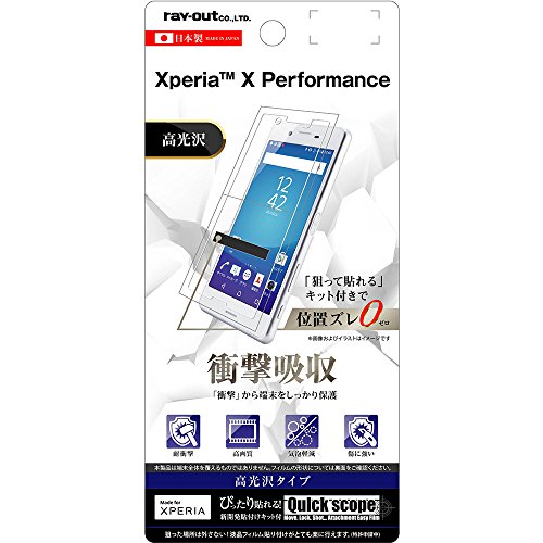 レイ・アウト Xperia X Performance フィルム 液晶保護 耐衝撃・光沢 RT-RXPXPF/DA
