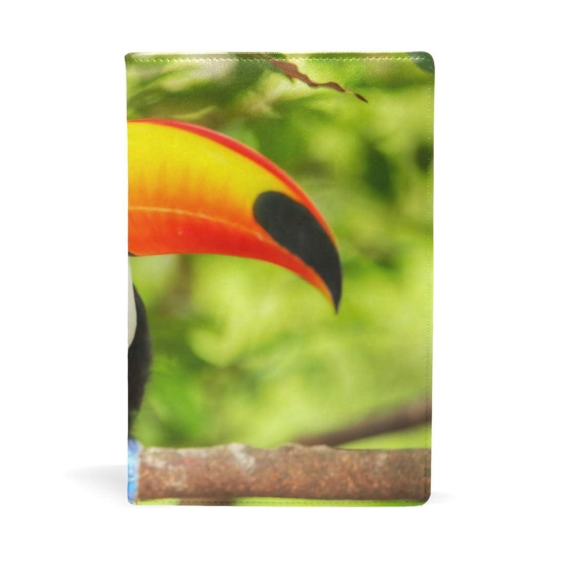 凍ったフクロウ明るいかわいい 鳥 オニオオハシ 枝 ブックカバー 文庫 a5 皮革 おしゃれ 文庫本カバー 資料 収納入れ オフィス用品 読書 雑貨 プレゼント耐久性に優れ