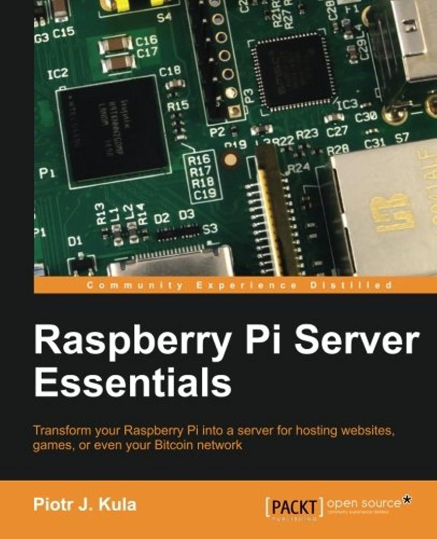 フェデレーション社説レーダーRaspberry Pi Server Essentials