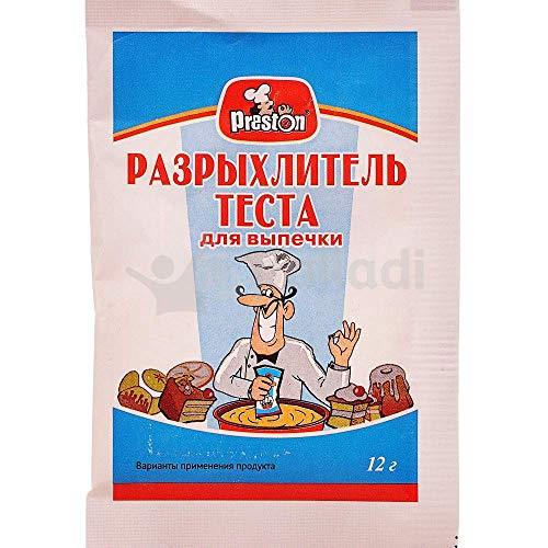 Preston Baking powder 12g (Pack of 10) Made in Russia Разрыхлитель теста