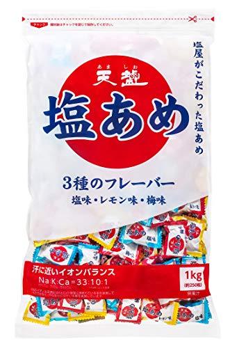 天塩 塩あめ 3種のフレーバー(塩味・レモン味・梅味) 1000g