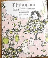 Finlayson ベビー用布団カバー&枕カバーセット ムーミン フィンランド