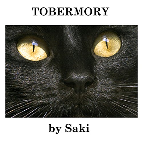Tobermory audiobook cover art