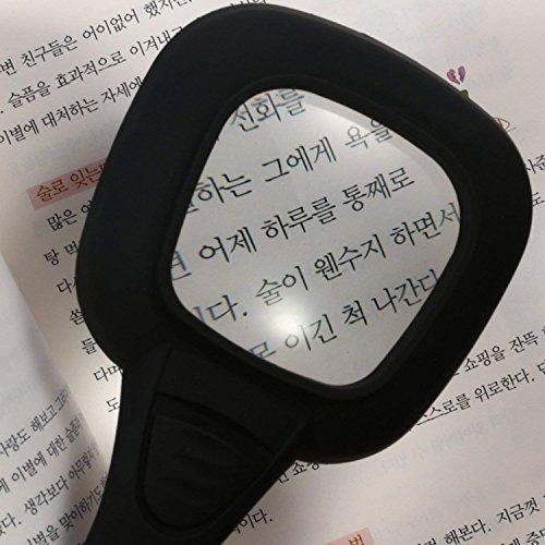 Dsnmm LED Lupa con Luz por Kovira - Handheld de la Lupa con 6 x Lente - Lectura Lámpara de Aumento de Vidrio for Libros, periódicos, joyería Trabajo, la Moneda Examinar y más - Lámpara de Aumento