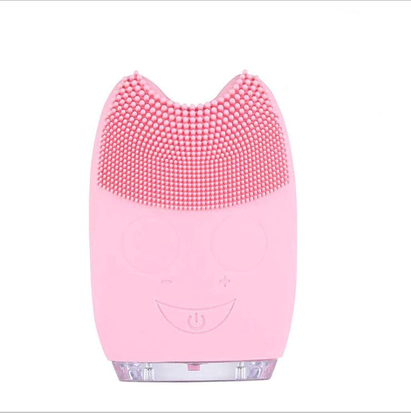 緊張看板冷蔵するすべての肌のタイプに適した角質除去とアンチエイジング顔マッサージのためのシリコーン電気クレンジングブラシ,Pink