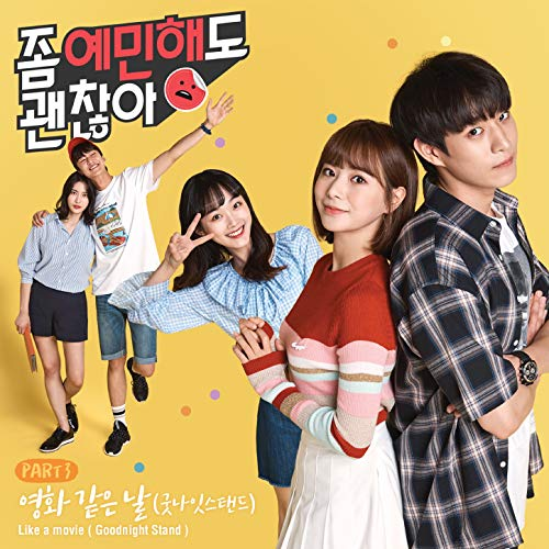 Like a movie (From OK to be sensitive [Official TV Soundtrack] Part 3)