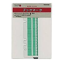 (まとめ買い) レイメイ藤井 キーワード リフィル A5 ブックマーク WWAR268 【×5】