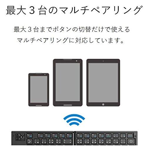 エレコムキーボードBluetooth折りたたみマルチペアリングポインティングデバイス付ブラックTK-FLP01PBK