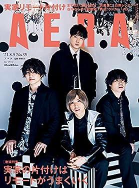AERA8/9号