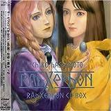 ラーゼフォン CD-BOX