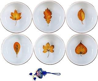ZHAMS Kungfu Teacup,Chinese Long-Quan Celadon Teacup,Maple Leaves Creative,Set of 6