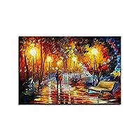 キャンバス塗装 写真プリント壁アート家の装飾のカップルが公園を歩いて絵画抽象夜景ポスター 50*75cm